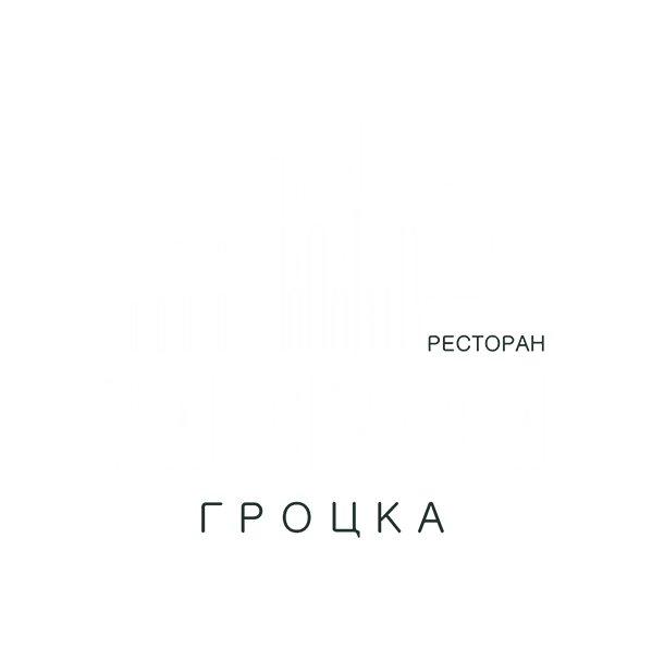 Restaurant Vinogradi Logo