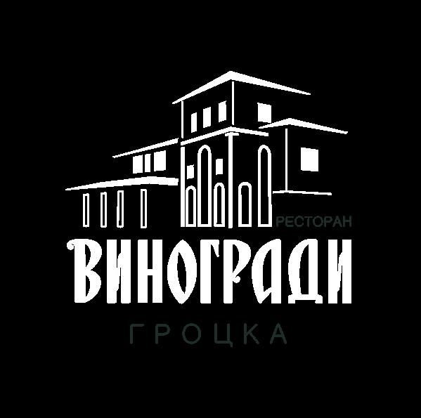 Ресторан Виногради Logo
